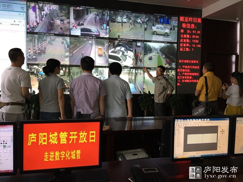 并向他们现场展示数字化城管工作流程